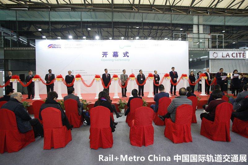 Rail + Metro China 1