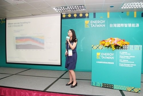 Energy Taiwan 1