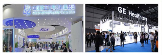 China (Shanghai) International Civil Nuclear Technology Industry Exhibition 1