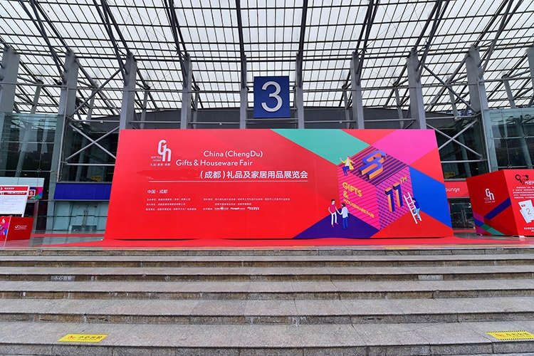 China (Chengdu) Gifts & Houseware Fair 4