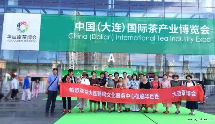 China Dalian International Tea Industry Expo 4