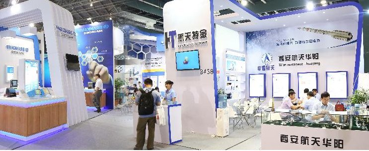 Fastener Expo Shanghai 2