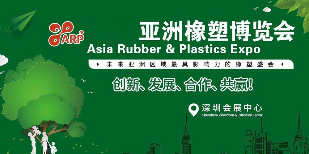 Asia Rubber & Plastics Expo 4