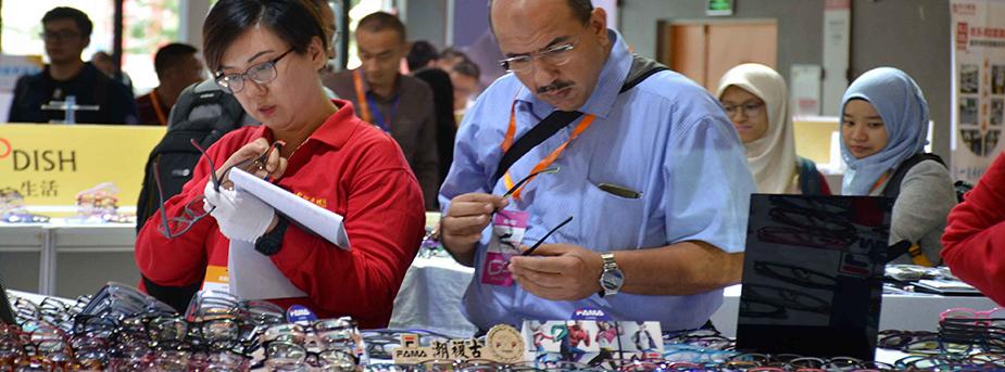 Guangzhou International Optics Fair 1