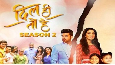 Kumkum Bhagya 18th March 2019 Full Episode 1321 | WeeDesiTV