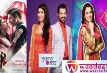 barc-trp-ratings-this-week-hindi-serials