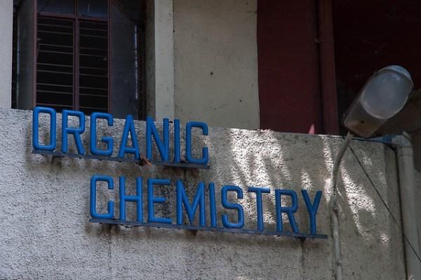 Indian Inst. of Sci (IISc), Bangalore