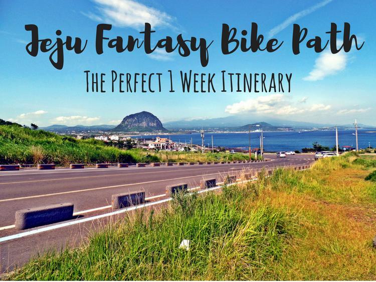 Jeju Fantasy Bike Path