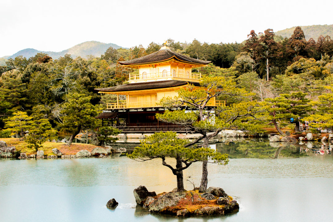 Image result for Travel In Ecologically Friendly Ways in Japan