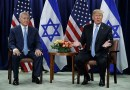 Trump accepts Palestinian state would remain under Israeli security control