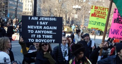 BDS wants to wipe out the Jewish State