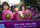 Bangladesh Parliament to have first transgender MP