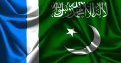 United States has reservations about Jamaat