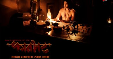 "Producer – director Aparana S Hosing shared first look of ""Kaanbhatt"""
