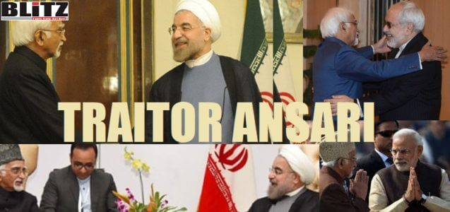 Controversial and pro-radical Islamist Vice President of