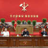 Chinese Communist Party, CPC, WPK, North Korea, DPRK