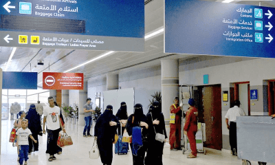Saudi Arabia, Agency for Civil Status, Saudi, Ministry of Interior, Civil Status Agency, Civil Status Law