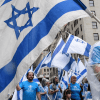 Jerusalem, Rome Statute, Palestine, UN, Palestinian Authority, IDF, International Criminal Court