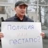 Reporters Without Borders, RSF, Lukpan Akhmedyarov, Oral, Kazakhstan