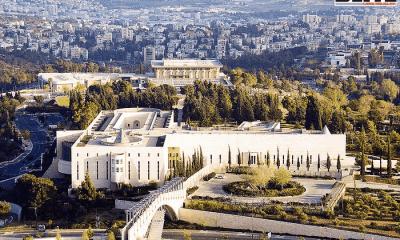Israel, Supreme Court, Palestinian, Middle East Forum, Israel Victory Project, Tel Aviv
