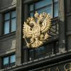 Vladimir Putin, Federation Council, Russia, Rubber-stump parliament