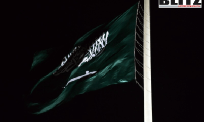 Saudi Aramco, Ministry of Energy, Kingdom of Saudi Arabia, Ras Tanura Port