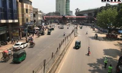 Corona virus, Bangladesh government, Lockdown