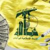 Saudi Arabia, Hezbollah, Islamic State, Hassan Nasrallah, Italian and Russian Mafia, Syria, Syrian, Houthi, Yemen, Dawood Ibrahim, D Company, Iran, Amphetamine, Captagon