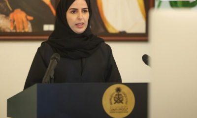 Inas Bint Ahmed Al-Shahwan, Saudi women, Saudi Arabia
