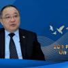China, Kazakh, Communist Party of China, President Xi Jinping