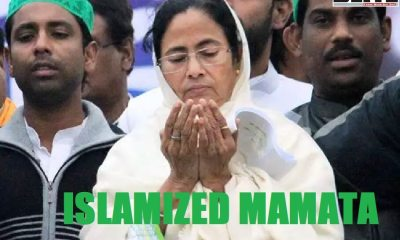 West Bengal, Member of Legislative Assembly, Mamata Banerjee