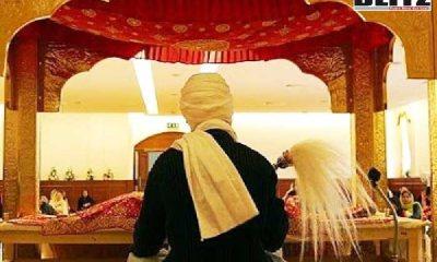Guru Granth Sahib, Punjab, Guru Nanak Dev
