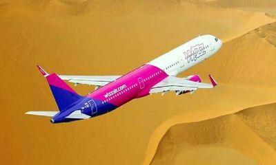 Wizz Air Abu Dhabi, United Arab Emirates, Airbus A320, A321 aircraft, Abu Dhabi to Athens, cheap flights to Budapest, cheap flights to Bucharest, cheap flights to Sofia, cheap flights