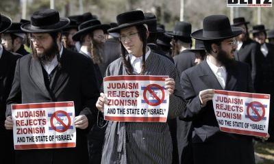 Hamas, Zionist enterprise, American prism, Hamas Charter, Palestine, Islamic Resistance Movement, Jews