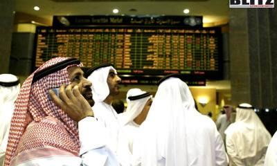 United Arab, UAE, Riyadh, JCPO