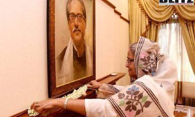 Bangladesh, Sheikh Hasina, Quad, China, Pakistan, India