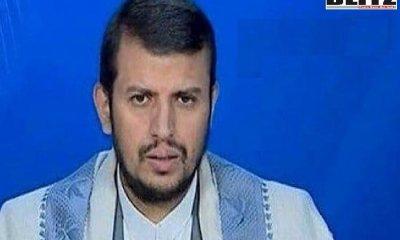 Joe Biden, Abdul-Malik al-Houthi, Houthi, United States, Yemeni Ansarullah, Palestinian, Islamic Umma
