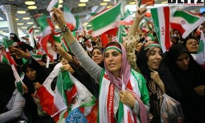 Hassan Rouhani, Tilburg University, Utrecht University, Iran, Tufts University, Islamic Republic