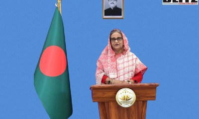 Prime Minister Sheikh Hasina, 5th United Nations Special Thematic Session, Experts and Leaders Panel, Water and Disasters, Hungary, Indonesia, Japan, Mexico, the Netherlands, Republic of Korea, Tajikistan