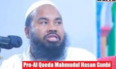 Al Qaeda, Hamas, Hezbollah, Dawatul Islam, Dawat-ul Islam, Ansar Al Islam, Hefazat-e-Islam, Osama Bin Laden, ARSA, Arakan Rohingya Salvation Army, ISI, ISIS, Tablighi Jamaat