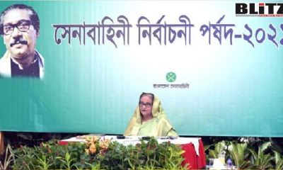Prime Minister Sheikh Hasina, Sheikh Hasina, TRACE, Tabulated Record and Comparative Evaluation, Army, National Defense College, NDC, Military Institute of Science and Technology, MIST, Bangladesh Institute of Peace Support Operations Training, BIPSOT, Armed Forces Medical College, AFMC, Bangladesh Peace Building Center, BPC,
