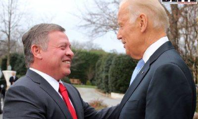 President Joe Biden, King Abdullah, Al-Haram ash-Sharif, Prince Hamza, Bassam Awadallah,