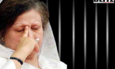 BNP, Khaleda Zia, Bangladesh Nationalist Party, Hezbollah, Hamas