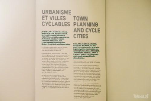 Weelz Expo Urbanus Cyclus Musee Art Industrie Saint Etienne 2922