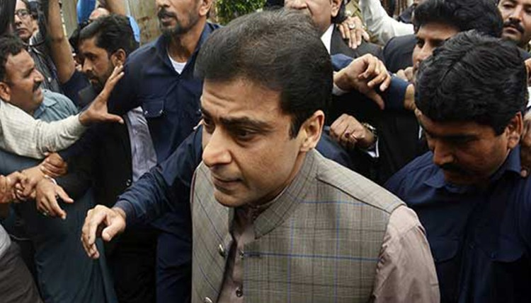 HAmza Shehbaz Physical remand into NAB till 26 June