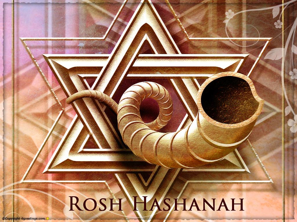 Rosh Hashanah Pastor Jayon C George