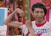 skinny asian guy