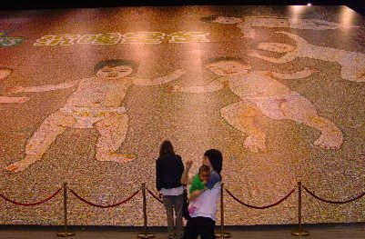 263 Worlds Largest Mosaic Sets Record picture