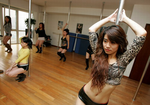 Fitness Pole Dancing Classes Expensive but Popular