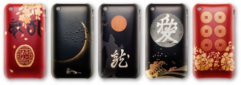 japan-texture-iphone-case-2